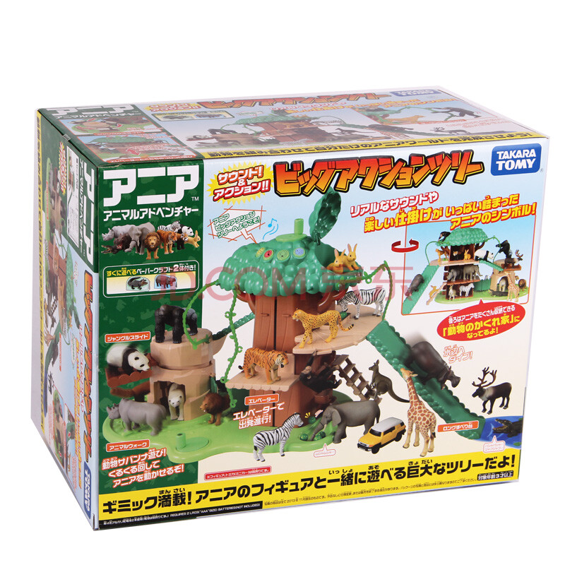 【多美(tomy)】tomy多美安利亚安利亚儿童益智玩具