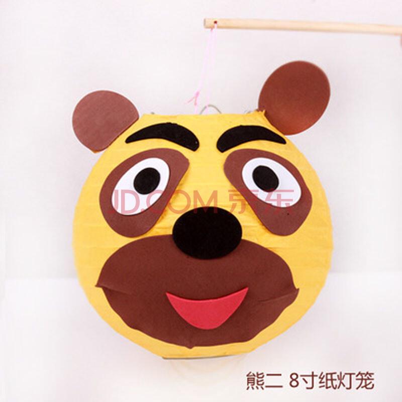 卡通动物儿童手工灯笼diy制作材料包手提纸灯笼 熊二