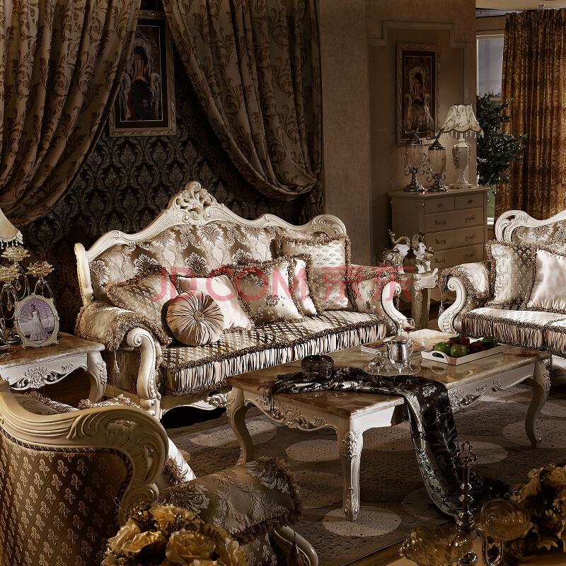 高档欧式沙发组合 大户型美式实木雕花法式布艺沙发图片