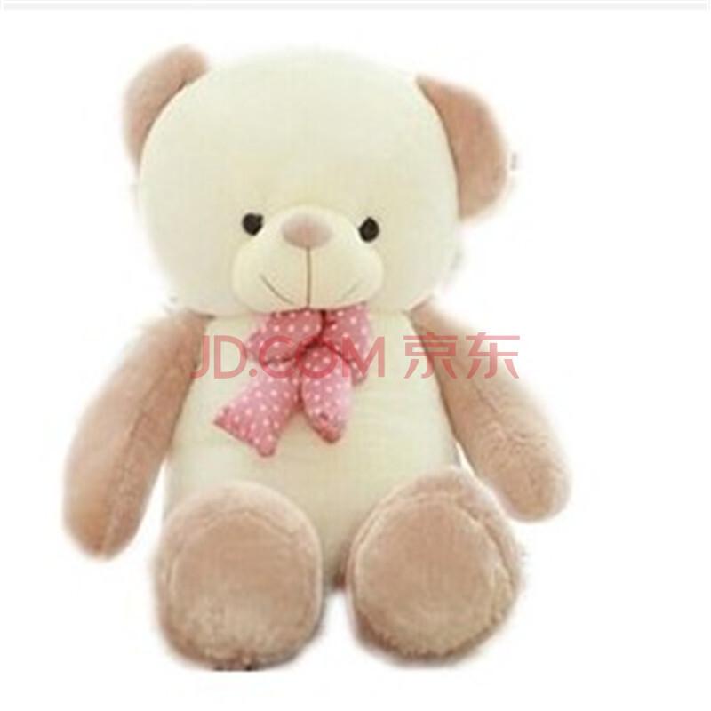 毛绒布艺 毛绒/布艺 喜悠悠 大号毛绒玩具大熊猫1.6米1.