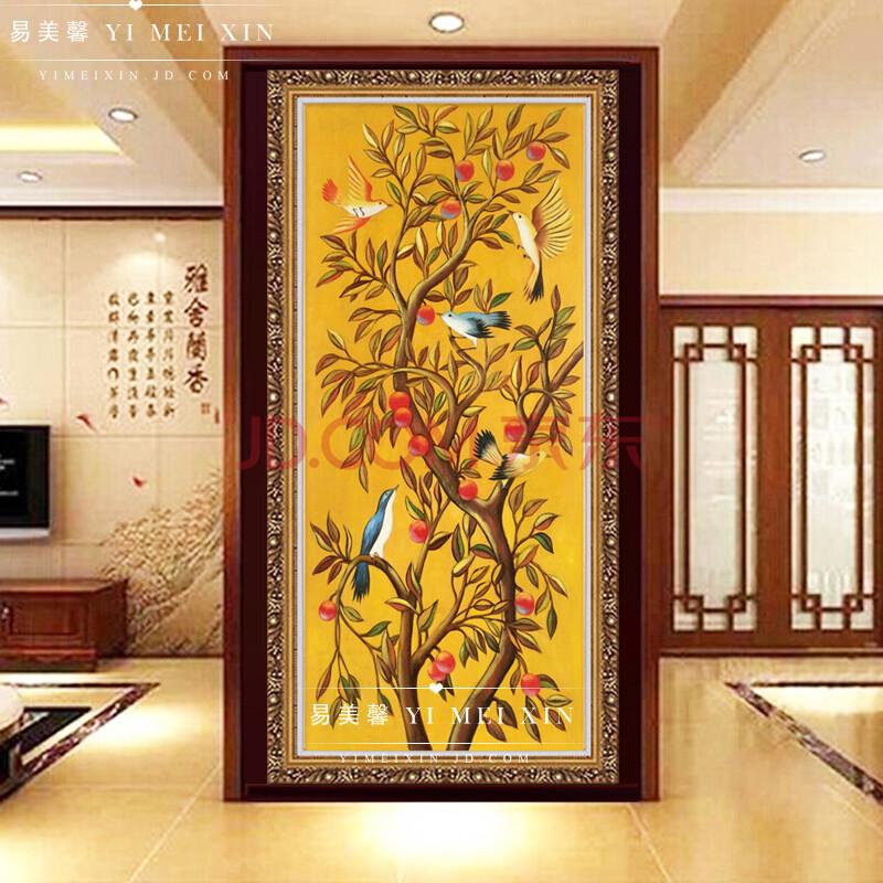 易美馨家居装饰品壁画吉祥树幸福发财树欧式抽象花卉风景玄关有框油画