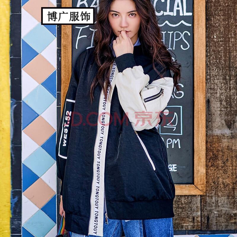 2017新款秋冬女装一手个性潮牌休闲外套字母休闲风夹克