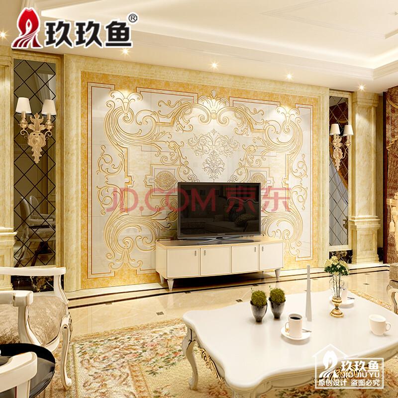 玖玖鱼瓷砖背景墙 欧式客厅瓷砖背景墙欧式微晶石