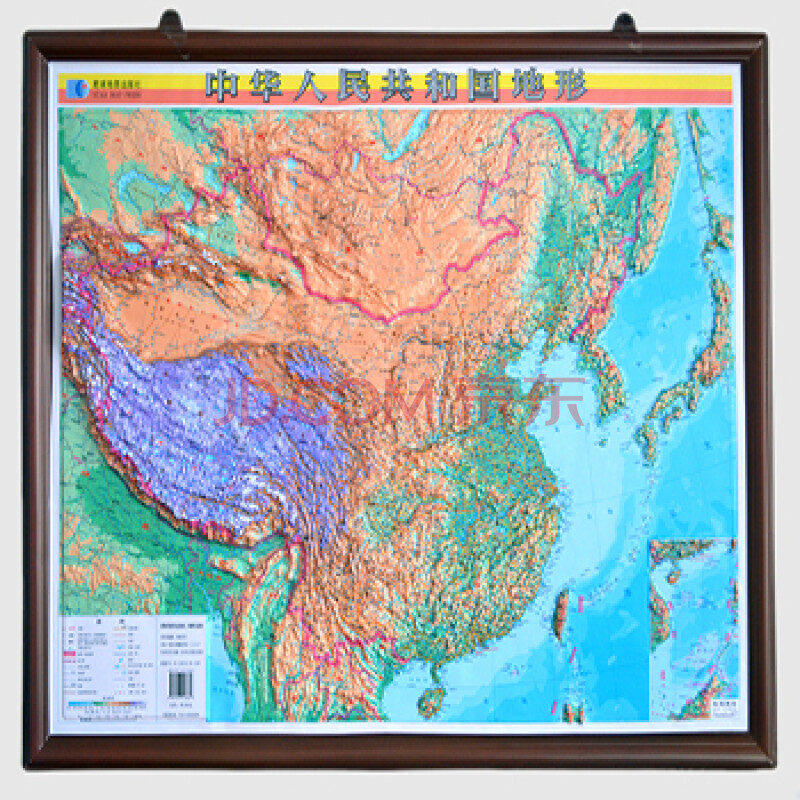 中国地形图 2014最新版