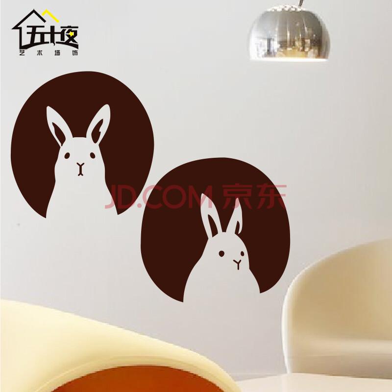 五十夜呆萌兔子墙贴 可爱小动物帖饰 儿童房磨砂贴纸