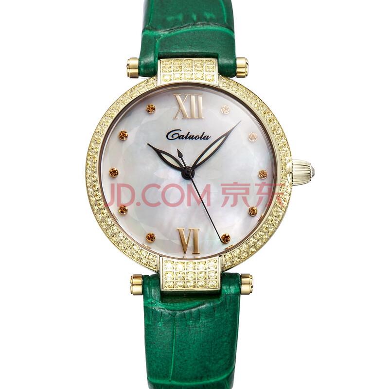 卡罗莱手表带绿色