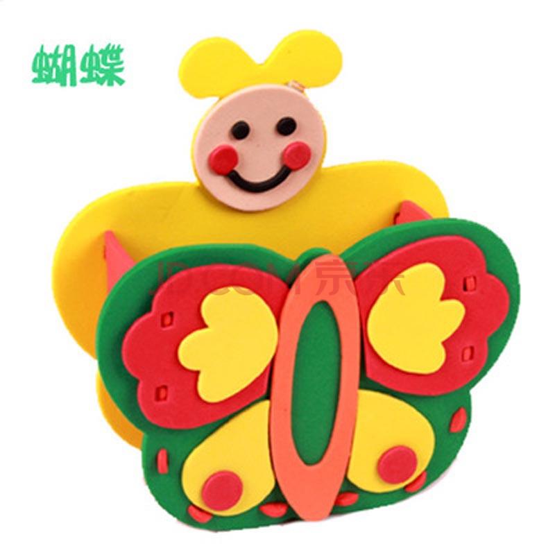 笔筒 幼儿童手工贴画diy制作材料3d立体粘贴画玩具 蝴蝶