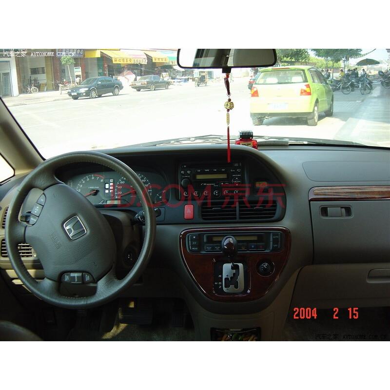 皇轩 奥德赛仪表台避光垫 汽车中控台保护垫 改装内饰