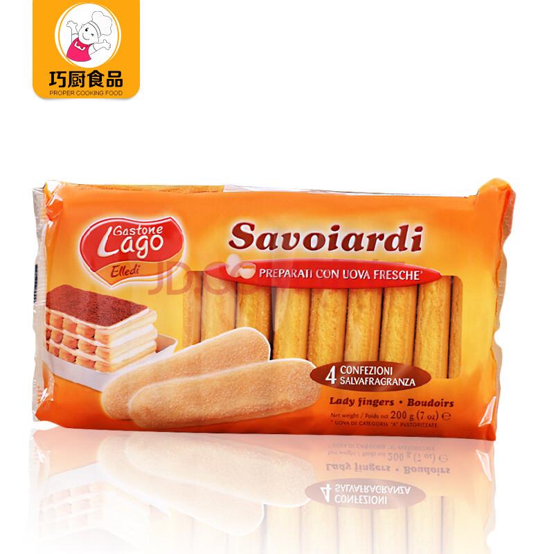 烘焙原料 意大利进口 爱利地手指饼干 酥饼 提拉米苏必备原装200g
