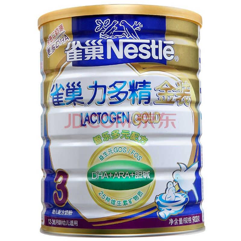 雀巢(Nestle)力多精金装3段幼儿配方奶粉 900克
