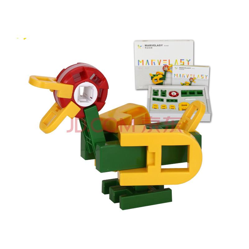 儿童节礼物 奇迹创意marvelasy 儿童玩具积木 拼插积木 幼儿园教具图片
