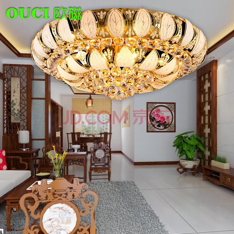 2015新款圆形金色水晶灯led吸顶灯客厅灯灯