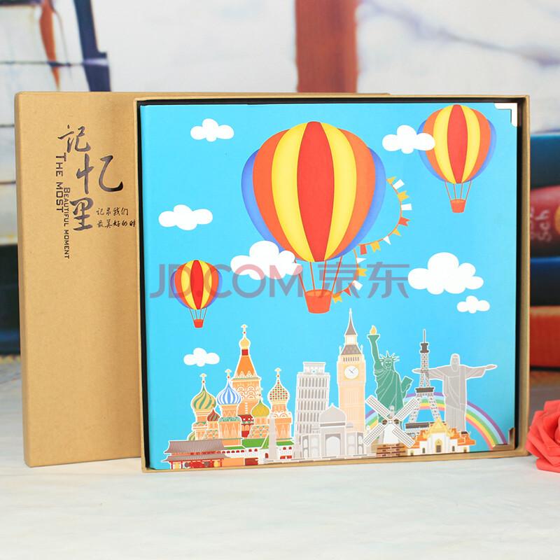 16寸大本diy相册韩国手工情侣家庭宝宝成长纪念册拍立得创意礼物 环图片
