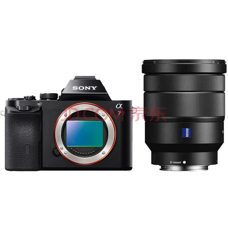 索尼(SONY) ILCE-7 全画幅微单单镜风光套机(2430万有效像素 蔡司16-35mm镜头 F4 a7/α7)