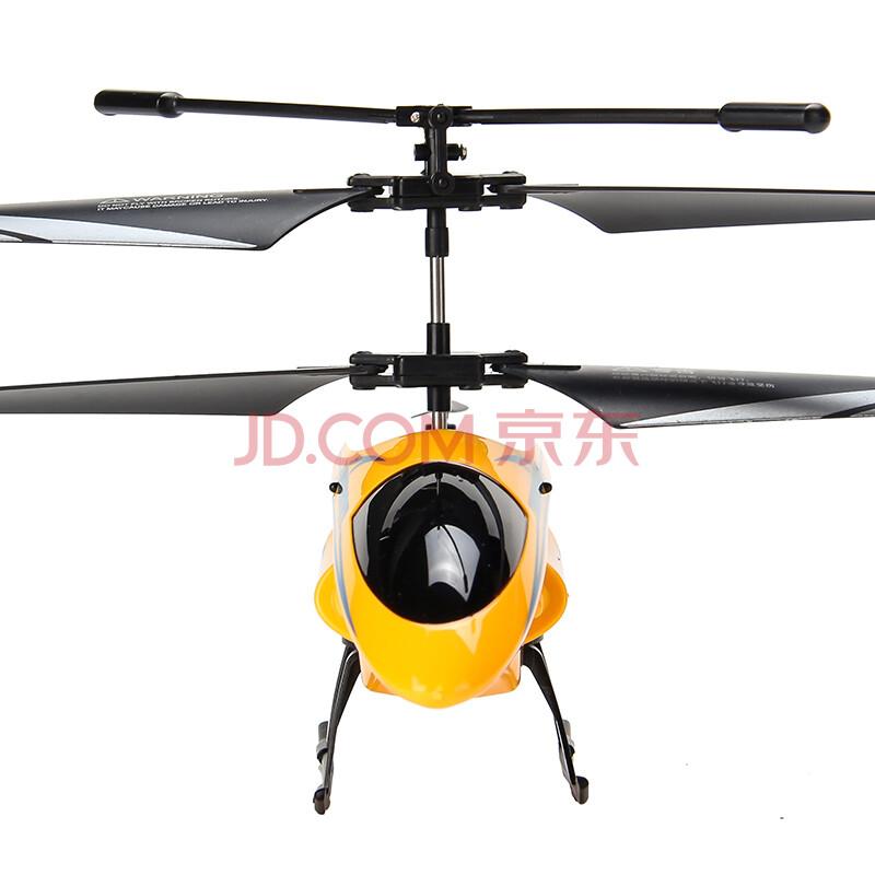 智能飞机玩具制作方法