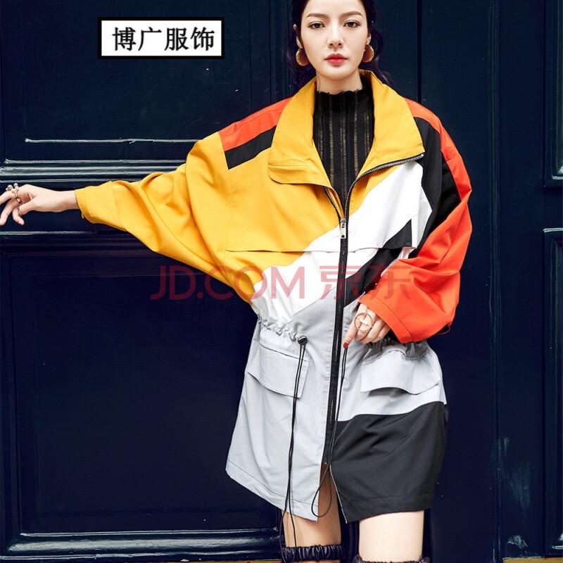 2017新款秋季女装欧洲站运动风拼色防风衣宽松款外套