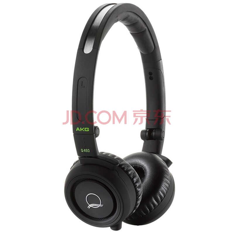 爱科技(AKG)Q460  头戴式耳机 大师系列 迷你可折叠便携耳机 黑色)