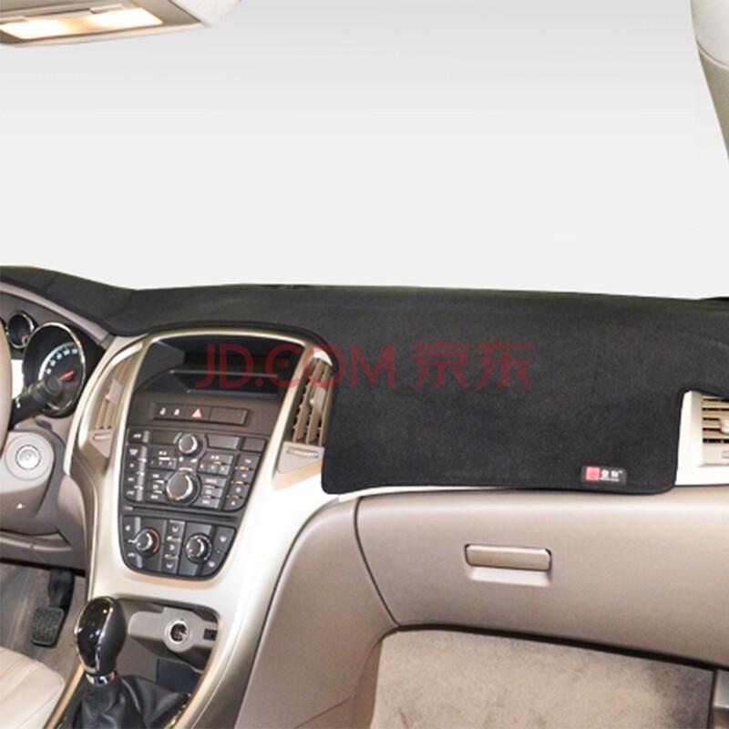 皇轩 汽车仪表台避光垫别克英朗gtxt 改装内饰中控台保护专用品 汽车