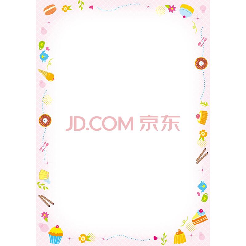 a4纸动画花边边框手绘图片