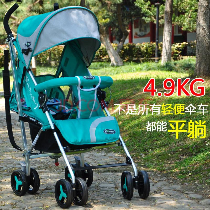 欧洲品质 可带上飞机 铝合金婴儿推车伞车超轻便宝宝儿童车清凉款便易