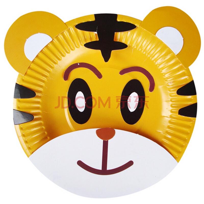 儿童贴纸diy纸盘手工制作材料包幼儿园手工贴画卡通贴纸彩色纸盘 老虎