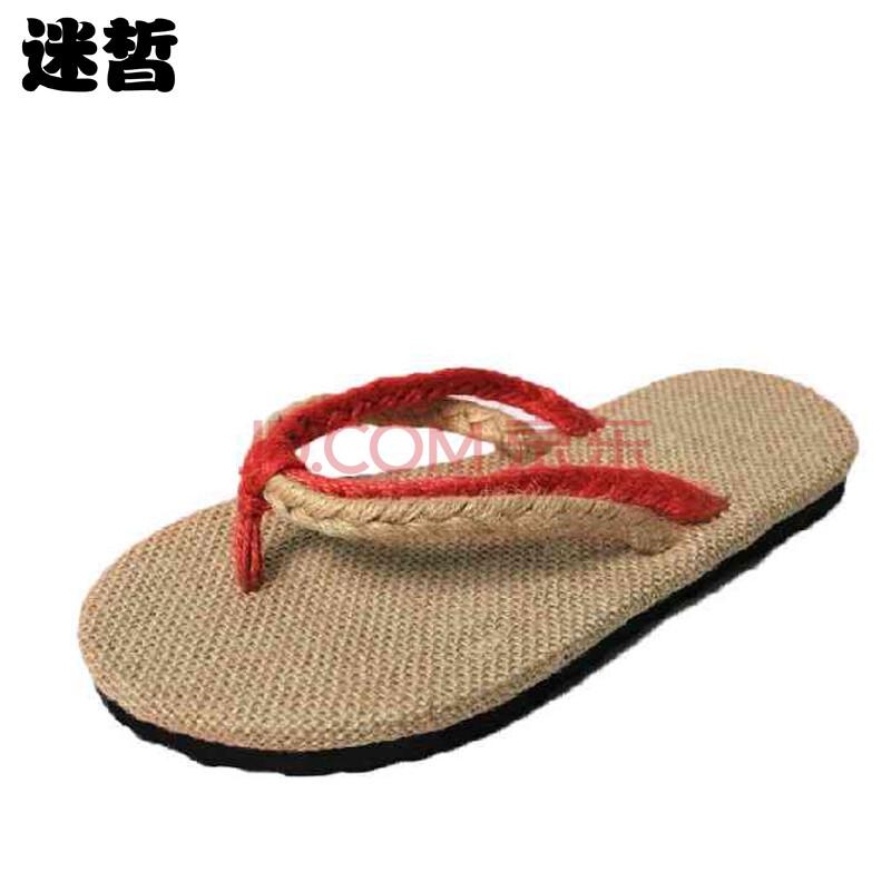 迷皙手工草编鞋麻底鞋亚麻编织人字沙滩拖鞋套趾男女款式情侣凉拖鞋 b