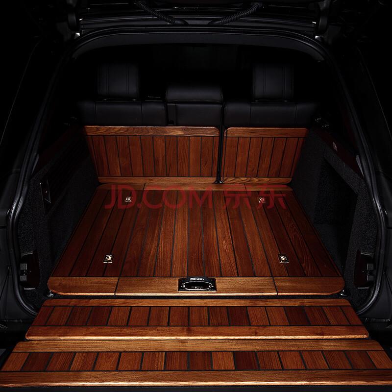 威威奢华原木汽车专用后备箱垫2015新款缅甸柚木车用尾箱垫专车订做