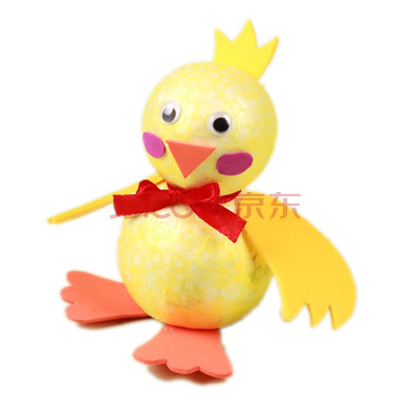 幼儿园手工自制diy蛋形保丽龙泡沫球儿童益智制作玩具动物材料包 复