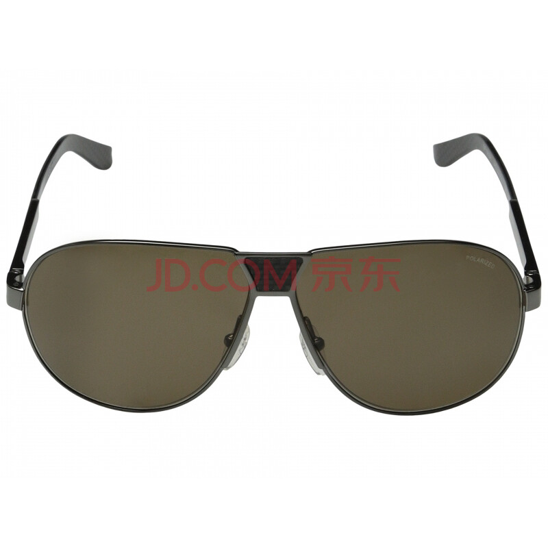 buy mens sunglasses  sunglasses. * metal frames