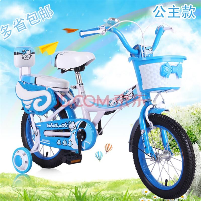 未来喜童车儿童自行车男女童车学步车小轮车 kiti猫款图片