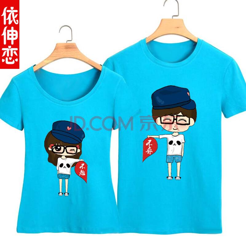 2015夏季短袖t恤情侣t恤图案夏天衣服可爱卡通动漫学生修身宽松男女个