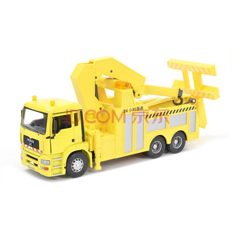 工程车模玩具环卫车翻斗车消防车运输汽车儿童模型 大号清障车黄色