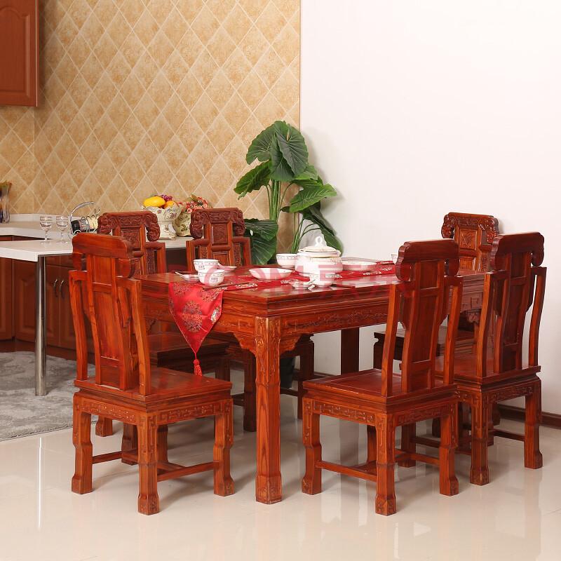 【森杰】实木中式餐桌椅组合 明清仿古家具南榆木象头餐桌 长方形餐台