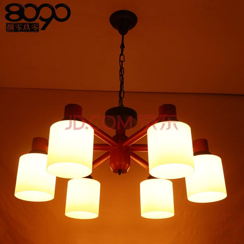 8090捌零玖零 现代简约新中式灯具实木灯饰温馨中式吊灯led客厅吊灯