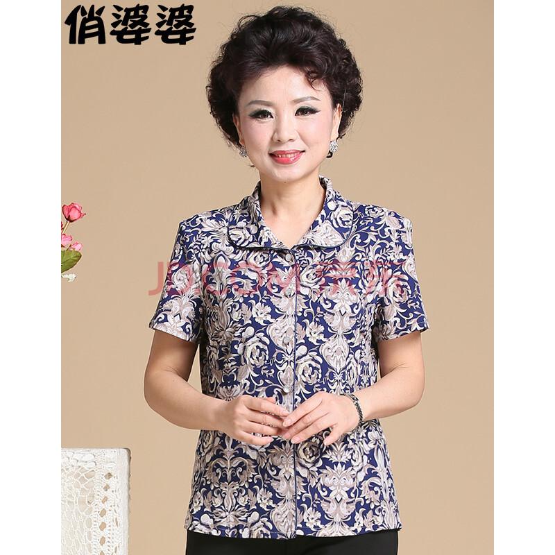 婆婆中老年女装夏装短袖衬衫中年名族风夏季开衫时尚妈妈装 蓝底花纹