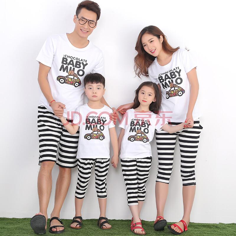 家庭情侣装韩版