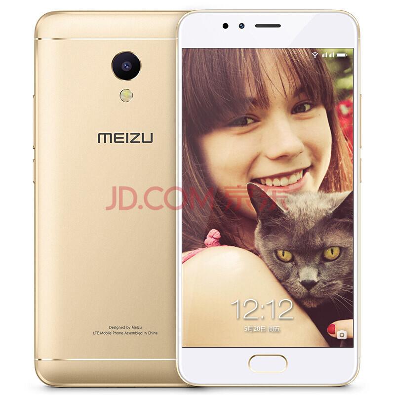 魅族(MEIZU) 魅族5s 魅蓝5s 手机 香槟金 全网通(3G +16G)标配