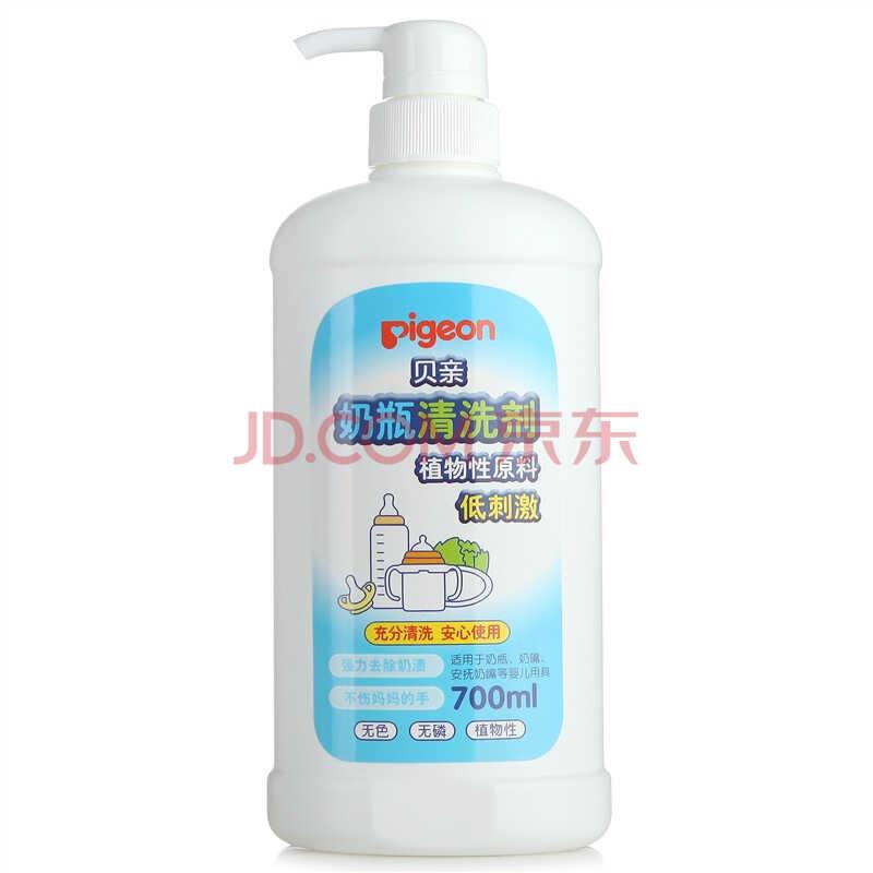 贝亲(Pigeon)奶瓶清洁剂/清洗液 700ml MA27)