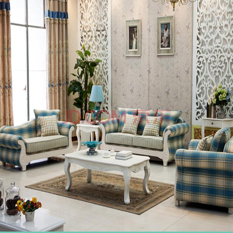彤琪 地中海沙发 布艺沙发组合 可拆洗 美式乡村沙发图片