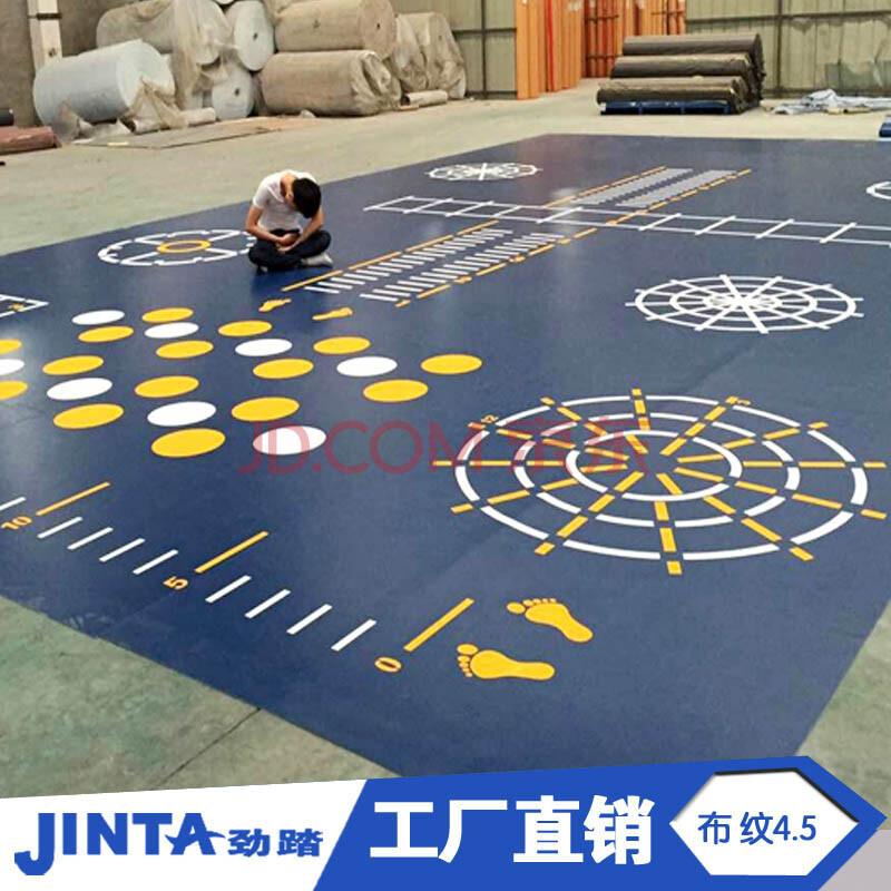 劲踏健身房360私教多功能综合训练健身运动地垫地板