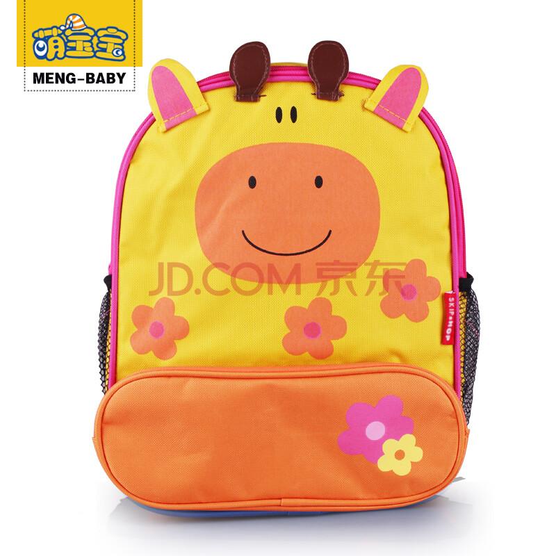 萌宝宝 书包meng-baby 可爱卡通男女儿童书包帆布包动物双肩包幼儿园