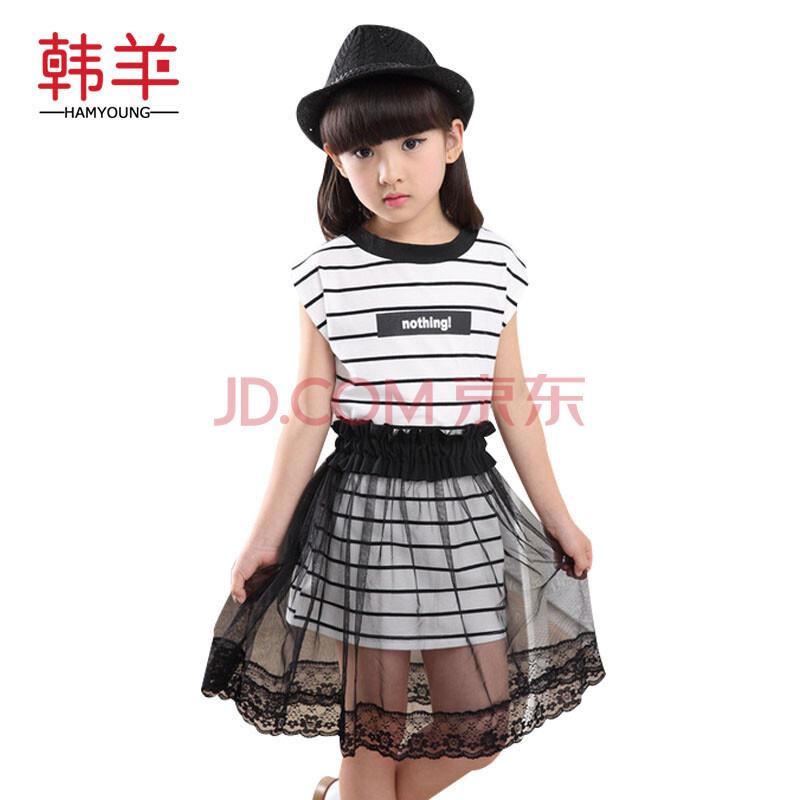韩羊 女童夏装 儿童公主连衣裙女童连衣裙儿童裙子儿童网纱裙 hy-0526