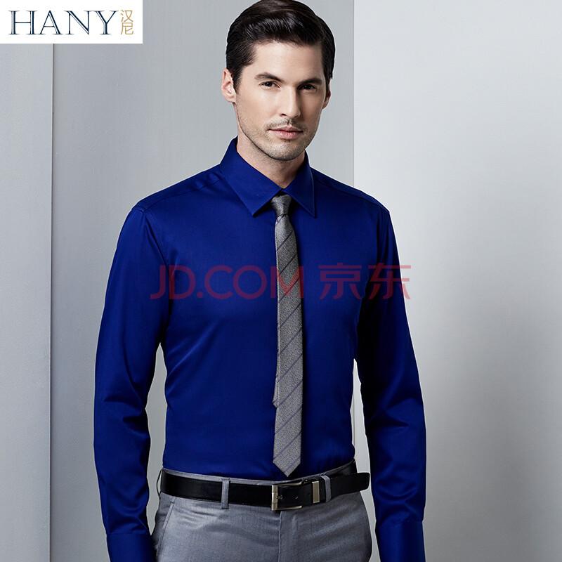 汉尼hany 2015新款男士修身法式衬衫商务休闲结婚礼服