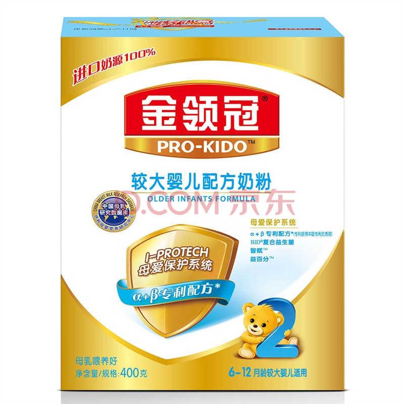 伊利 金领冠较大婴儿及幼儿配方奶粉 2段(6-12个月较大婴儿及幼儿适用) 400克)
