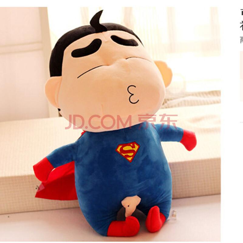 手工布艺玩偶制作图片超人