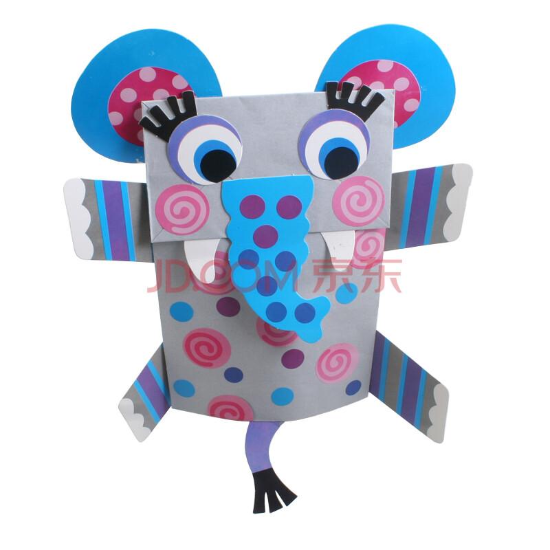 艺趣儿童礼物幼儿礼物幼儿园手工材料手工diy动物纸袋