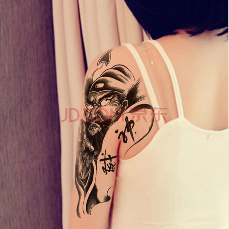 东奇古道纹身贴防水男钟馗花臂纹身贴纸肩部腿部背部