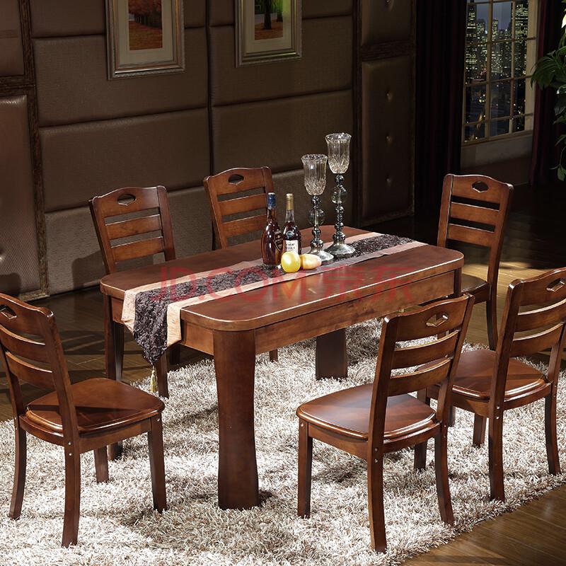 景欣家具 实木餐桌 全实木餐桌餐椅套装 方桌长方形餐桌 简约中式餐桌