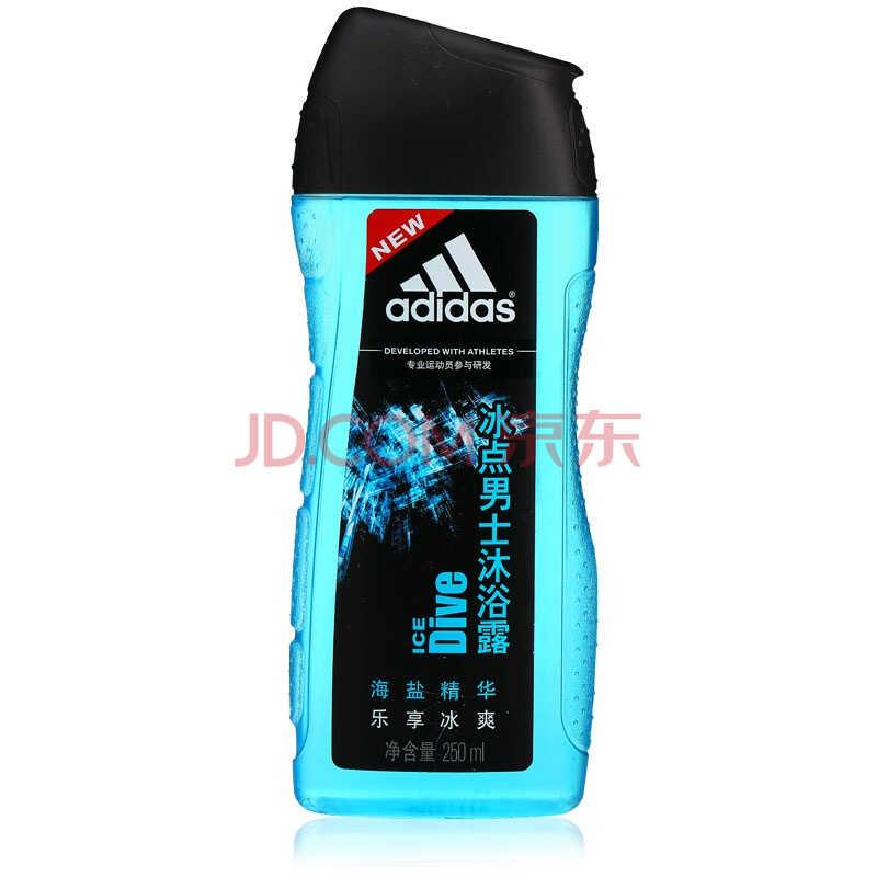 阿迪达斯adidas男士活力沐浴露 冰点250ml(新老包装随机发放))