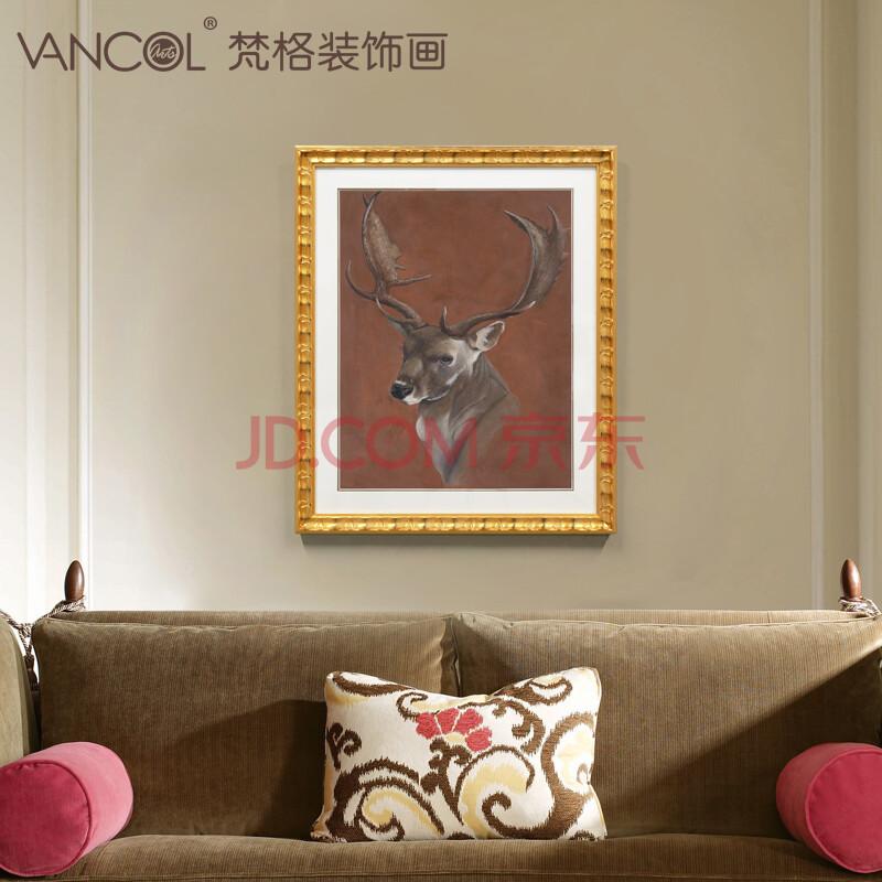 梵格 装饰画客厅美式动物壁画鹿墙画玄关电视背景墙画